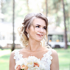 Wedding photographer Irina Afanaseva (irishaafanasyeva). Photo of 14.07.2017