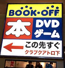 Photo: I don't know what a Book Off is, but it's to the left
