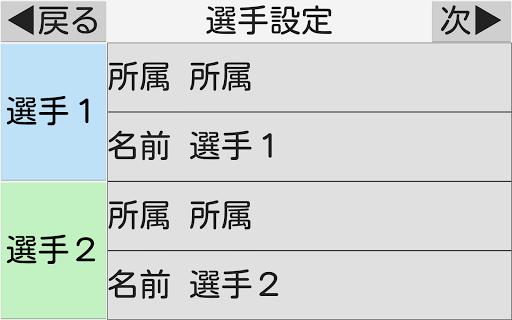 u5353u7403u30b9u30b3u30a2u30dcu30fcu30c9 1.0.6 Windows u7528 2