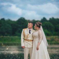 Wedding photographer Georgiy Grekov (ggi111). Photo of 24.05.2018