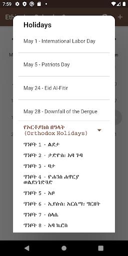 Ethiopian Calendar & Reminder (u12e8u1240u1295 u1218u1241u1320u122au12eb u12a5u1293 u121bu1235u1273u12c8u123b) screenshots 8