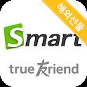 한국투자증권 eFriend Smart 해외선물 icon