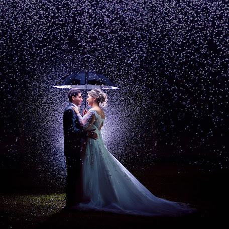 Wedding photographer Waldinei Gallo (wgallo). Photo of 19.05.2017