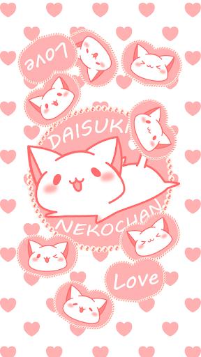 だいすきネコちゃん シェイクライブ壁紙4