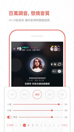 全民Party-唱歌交友軟體,免費K歌交友app,火爆的社交平台 screenshot 5
