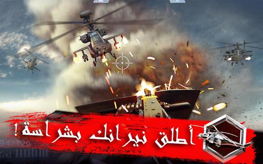 INVASION: صقور العرب  captures d'écran 3