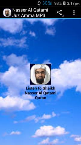 android Nasser Al Qatami Juz Amma MP3 Screenshot 0