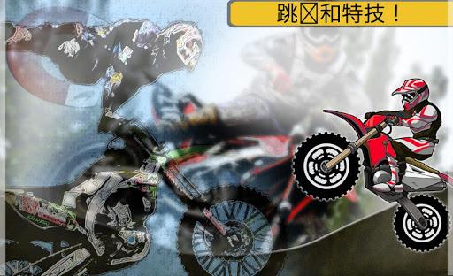 玩賽車遊戲App|快速摩托交通种族免费免費|APP試玩