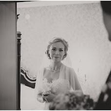 Wedding photographer Aleksey Kiselev (kiselev-foto). Photo of 14.01.2019