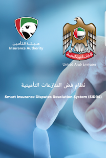 Smart Insurance Disputes Resolution System (SIDRS) - náhled