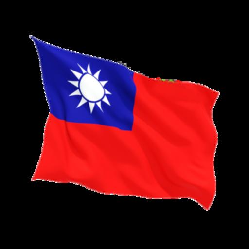 App Insights: Taiwan VPN - free unlimited & security VPN Proxy
