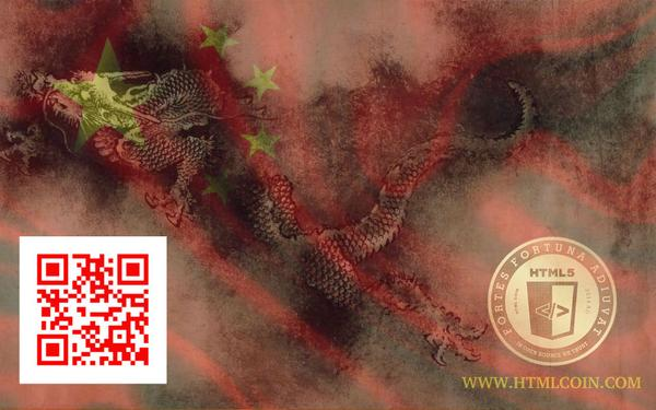 China Campaign.jpg