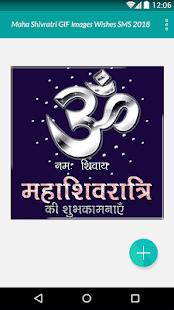 Shivratri Photo Frame 2018 - náhled