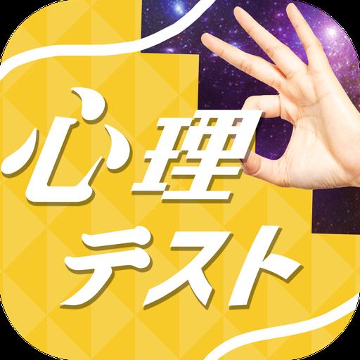 ㊙お絵かき心理テスト③㊙バナナの数で〇〇がポロリ file APK for Gaming PC/PS3/PS4 Smart TV