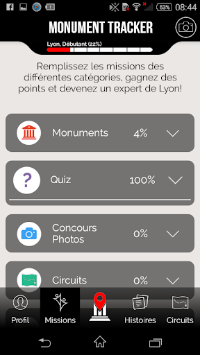 旅遊必備APP下載|Lyon Guide Monument Tracker 好玩app不花錢|綠色工廠好玩App
