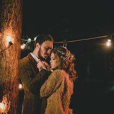 Wedding photographer Irina Spicyna (irinaspitsyna). Photo of 07.11.2017