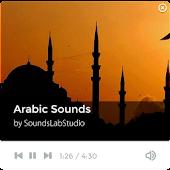 Best Arabic Ringtones