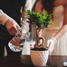 Wedding photographer Nikita Lapenko (Niklap). Photo of 31.01.2017