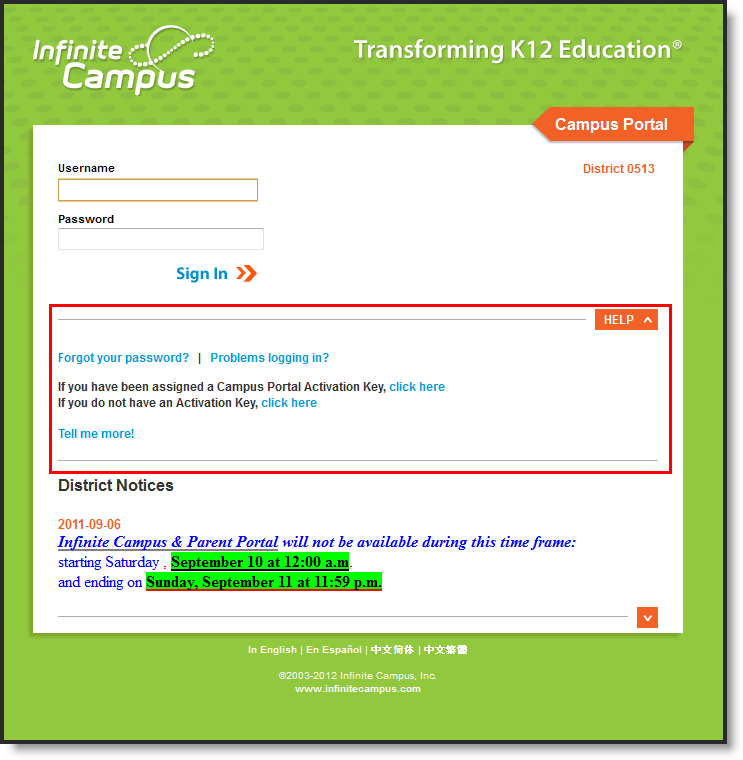 campus portal activation key