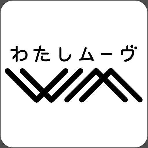 WM(わたしムーヴ)アプリ 健康 App LOGO-硬是要APP