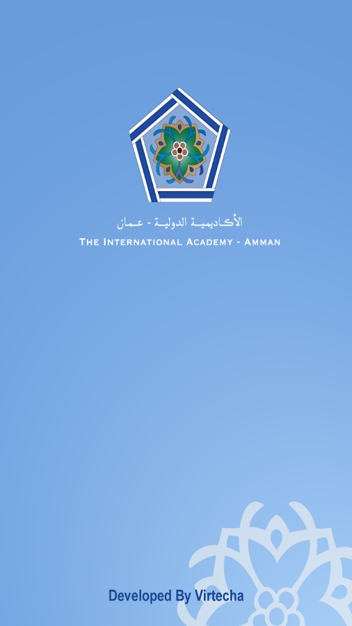 The Int'l Academy-Amman (IAA)- screenshot