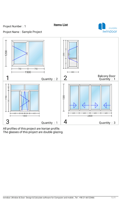 Door Design Software Design Ideas
