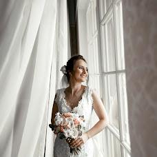 Wedding photographer Khristina Schodra (KristinaShchodra). Photo of 28.08.2018