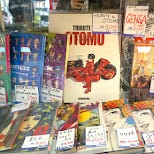 true manga collectables, even Akira by Otomo in Tokyo, Tokyo, Japan