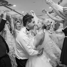 Wedding photographer Olesya Egorova (EgorovaOlesya). Photo of 05.09.2016
