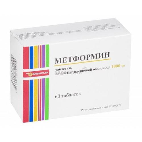 Метформин таблетки п.п.о. 1000мг 60 шт. Рафарма