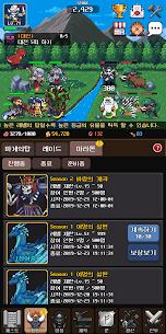 요르단의 반지 – 방치형 전략 RPG 8
