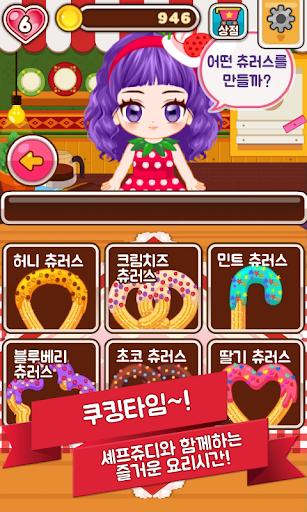 셰프쥬디: 츄러스 만들기 - 어린 여자 아이 요리 게임
