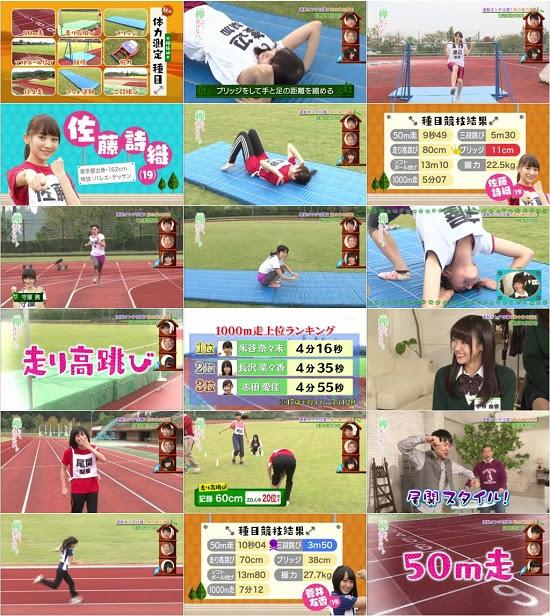 151122 欅坂46 - 欅って、書けない?(Keyakizaka46 - Keyakitte,Kakenai?) ep08
