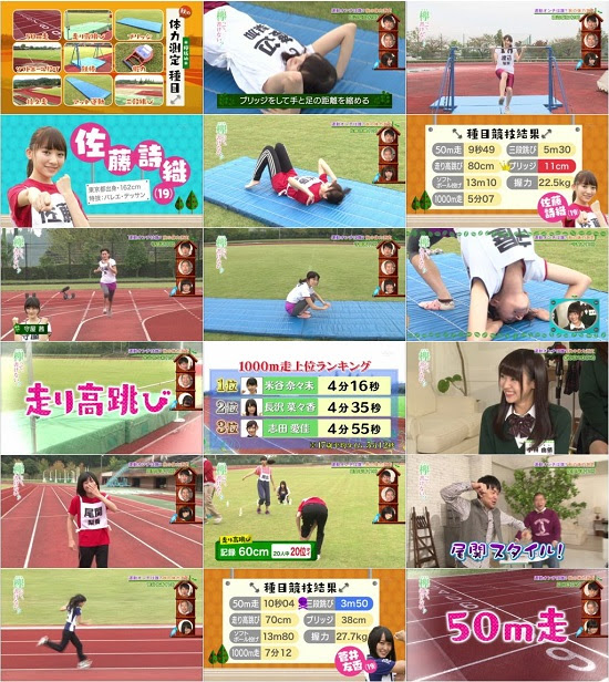 (TV-Variety)(720p) 欅坂46 – 欅って、書けない? Keyakitte,Kakenai? ep08 151122