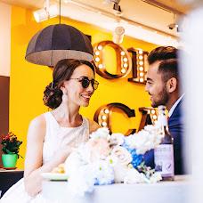 Wedding photographer Tatyana Schelokova (Schelokova). Photo of 21.09.2016