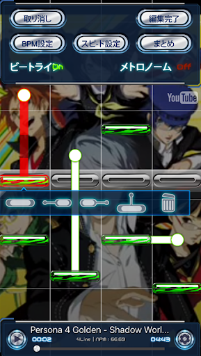TapTube - Music Video Rhythm Game 1.6.5 screenshots 4