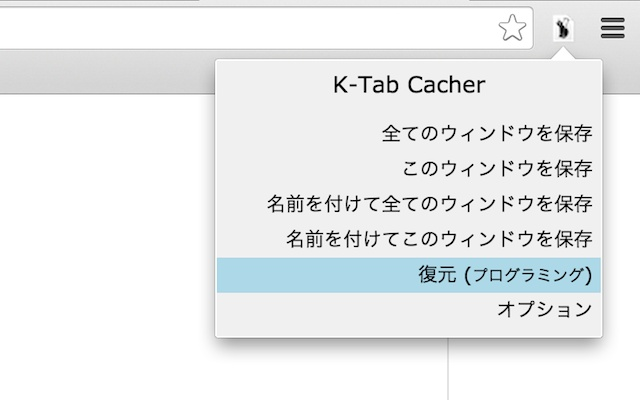 K-Tab Cacher