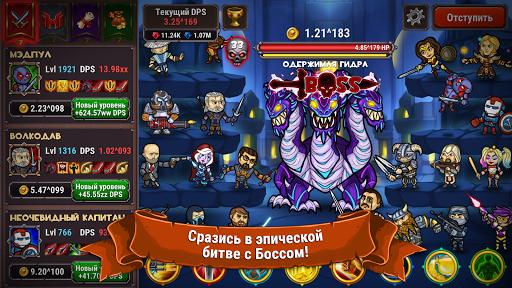 Marmok's Team Monster Crush for PC