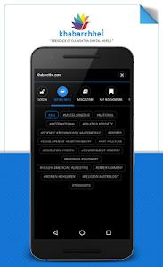 Khabarchhe.com screenshot 6