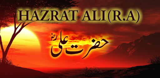Hazrat Ali(R A) - Apps on Google Play