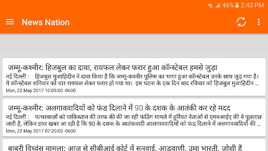 Társkereső oldalak indiai alkalmazások