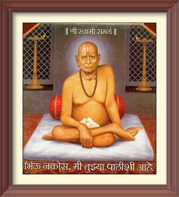 Swami Samarth Mantra Hd Audio تطبيقات Android على Google Play