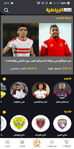 AD Sports – أبوظبي الرياضية 2