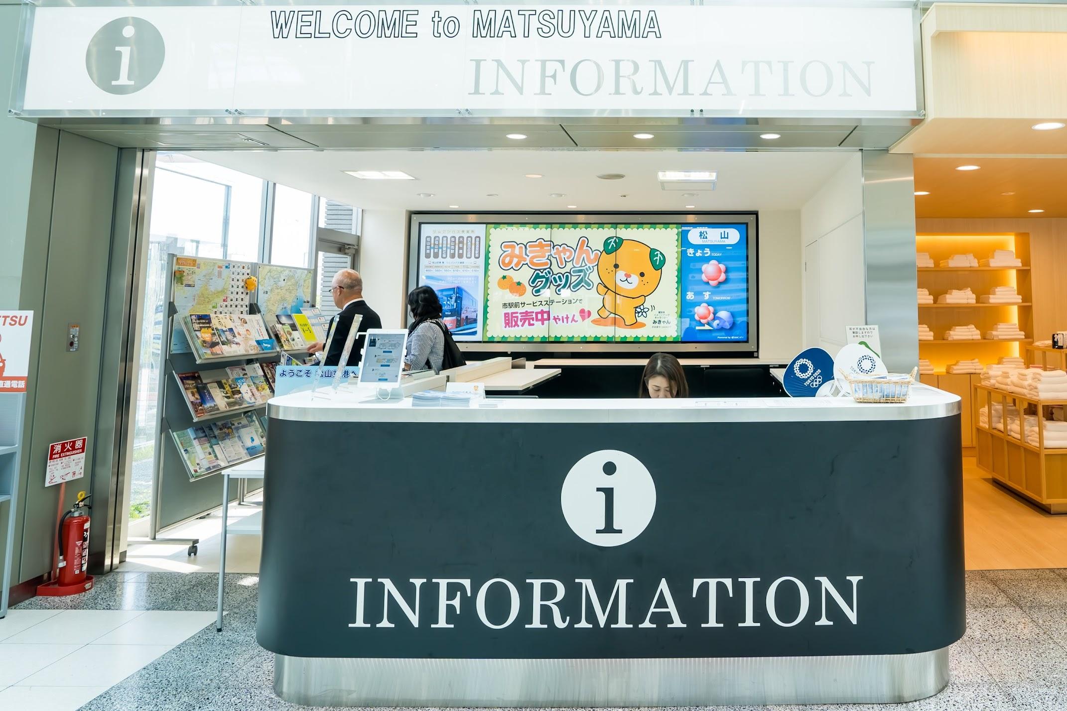 松山空港 インフォメーションカウンター