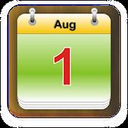 United Arab Emirates Calendar 2019