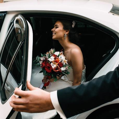Wedding photographer Anna Antipanova (ArtAnna). Photo of 13.01.2018
