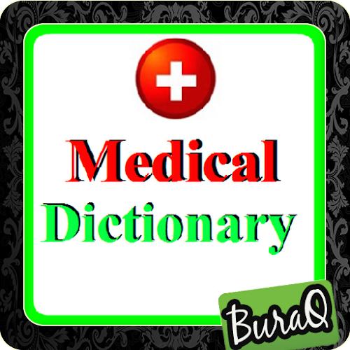 Medical Dictionary Full