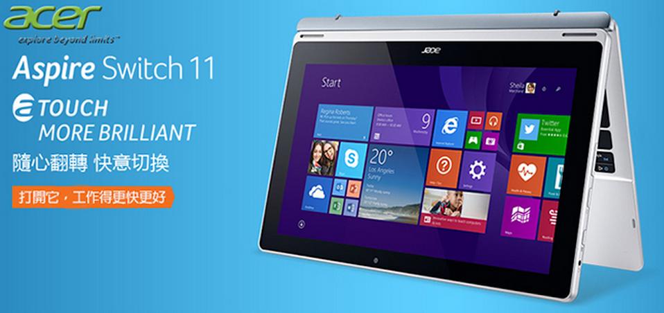 【Acer】Switch 10 四核 10.1吋觸控筆電 SW5-012-15H8