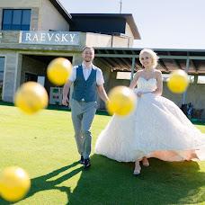 Wedding photographer Eduard Perov (Edperov). Photo of 13.11.2018