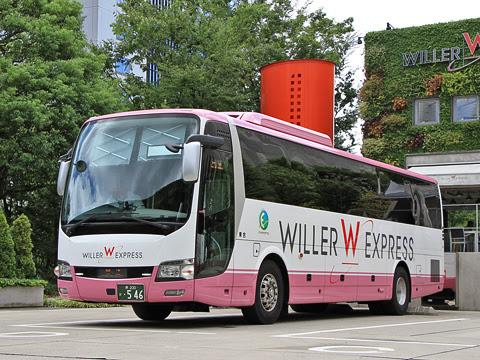 ウィラーエクスプレス 大阪「リラックスNEW」 堺・546_01